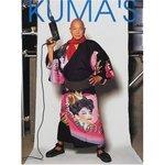 Kuma_1