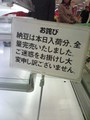 Natto_2